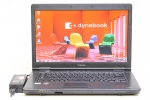 dynabook Satellite L42 240Y/HD(Windows7 Pro 64bit)(25242) 中古ノートパソコン、Intel Core i3