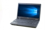 dynabook Satellite B552/H(Windows10 Pro) ※テンキー付(36259) 中古ノートパソコン、Intel Core i5