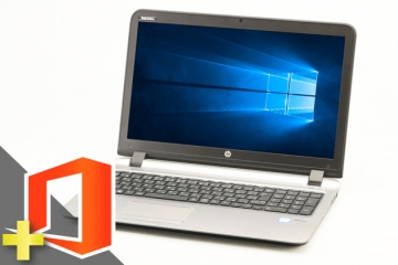 ProBook 450 G3 (Microsoft Office Personal 2019付属)※テンキー(37727_m19ps) 中古ノートパソコン