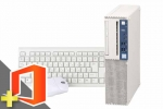 Mate MKM34/E-1(Microsoft Office Home and Business 2019付属)(38750_m19hb) 中古デスクトップパソコン、ワード・エクセル・パワポ付き