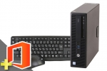 ProDesk 600 G2 SFF(Microsoft Office Home and Business 2019付属)(SSD新品)(37547_m19hb) 中古デスクトップパソコン、ワード・エクセル・パワポ付き