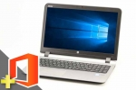 ProBook 450 G3(SSD新品) ※テンキー付(Microsoft Office Home and Business 2019付属)(38859_m19hb) 中古ノートパソコン、70,000円以上