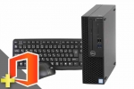 OptiPlex 3060 SFF(Microsoft Office Personal 2019付属)(38784_m19ps) 中古デスクトップパソコン、HDD 1TB以上