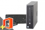 EliteDesk 800 G2 SFF(Microsoft Office Home and Business 2019付属)(38791_m19hb) 中古デスクトップパソコン、ワード・エクセル・パワポ付き