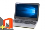 ProBook 650 G1(SSD新品) ※テンキー付(Microsoft Office Home and Business 2019付属)(39028_m19hb) 中古ノートパソコン、ワード・エクセル・パワポ付き