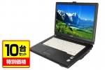 LIFEBOOK FMV-A8270 ※10台セット(24954) 中古ノートパソコン