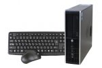 Compaq 8200 Elite SFF(Microsoft Office Home & Business 2016付属) (37004_m16hb) 中古デスクトップパソコン、Microsoft Office Home & Business 2016
